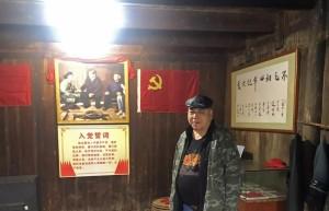 湖南省湘西土家族苗族自治州十八洞村——中国国家画院《扶贫颂》写生采风项目纪实