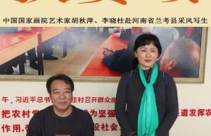 河南省兰考县——中国国家画院《扶贫颂》写生采风项目纪实