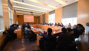 中国国家画院举行2020年退休同志新春团拜座谈会